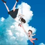 細田守監督映画、未来のミライ